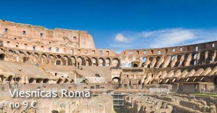 Roma - labākās viesnīcu cenas